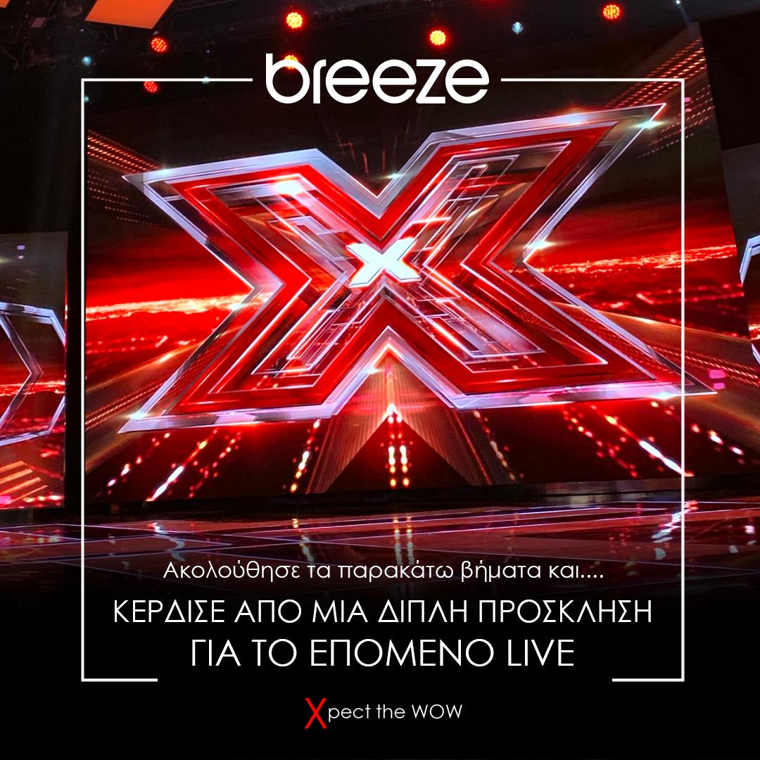 2019-breeze-xfactor